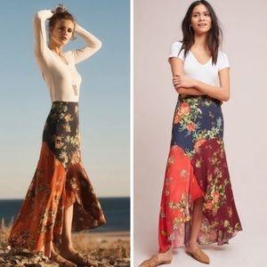 Farm rio patch work maxi skirt
